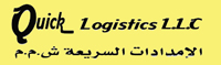 Quick Logistics LLC
